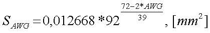 Формула пересчета из AWG