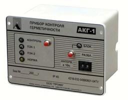 Автомат контроля герметичности АКГ